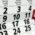 Saison 2020|21 soll Anfang oder Mitte September starten